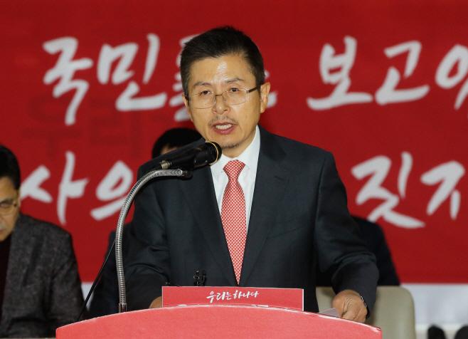 '문정권 3대게이트' 발언하는 황교안<YONHAP NO-2232>