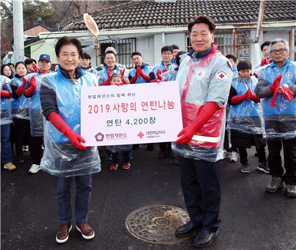 박종문 헌법재판소 사무처장