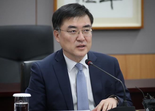 발언하는 손병두 금융위 사무처장<YONHAP NO-2019>