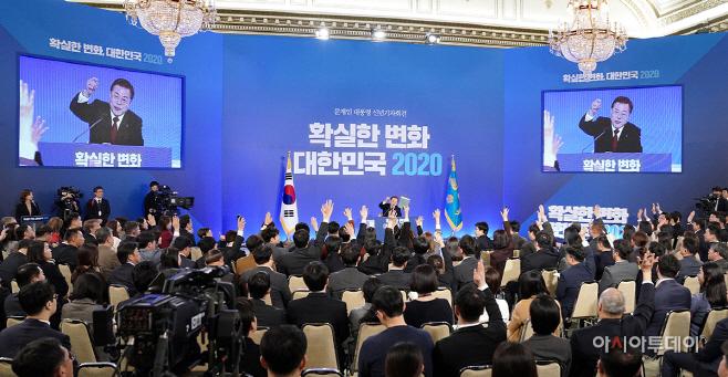 20200114_신년_기자회견3