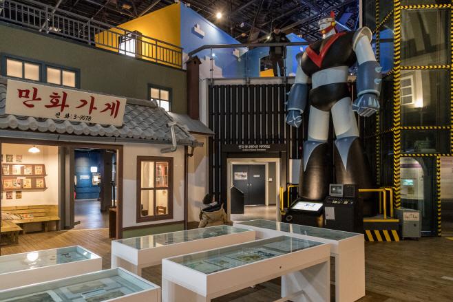 여행/ 애니메이션박물관