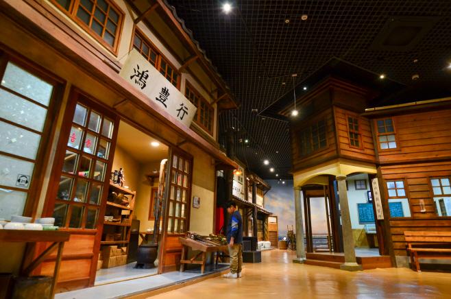 군산근대역사박물관