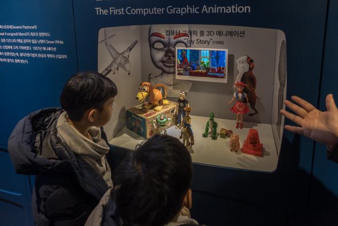 여행/애니메이션 박물관