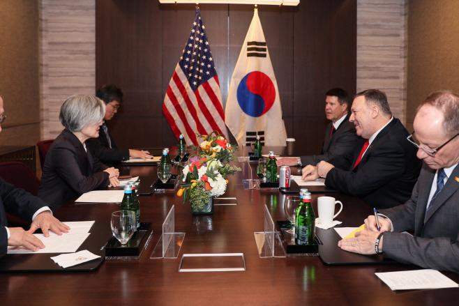한미 외교장관회담