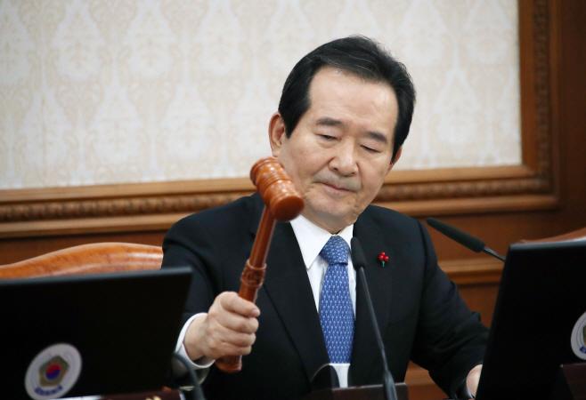 첫 국무회의 개회하는 정세균 총리<YONHAP NO-2129>