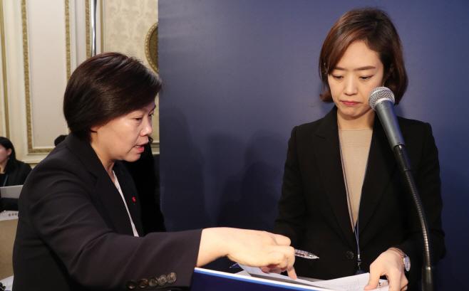 공직 사퇴시한 D-1, 사직 앞둔 고민정ㆍ유송화