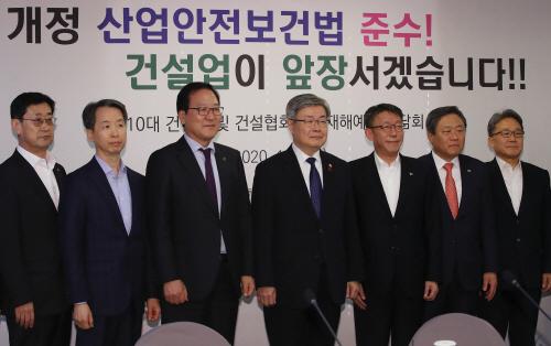 10대 건설사 대표들 만난 이재갑 장관<YONHAP NO-2488>