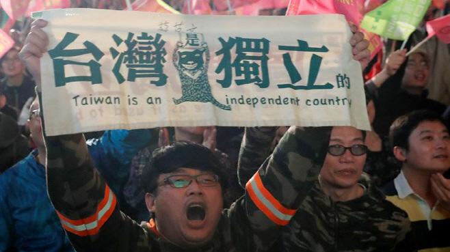 대만 독립