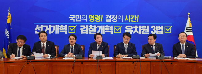 [포토] 민주당, '국민의 명령 결정의 시간'