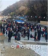 영산면 영산청년회 전통썰매장 개장 (2)