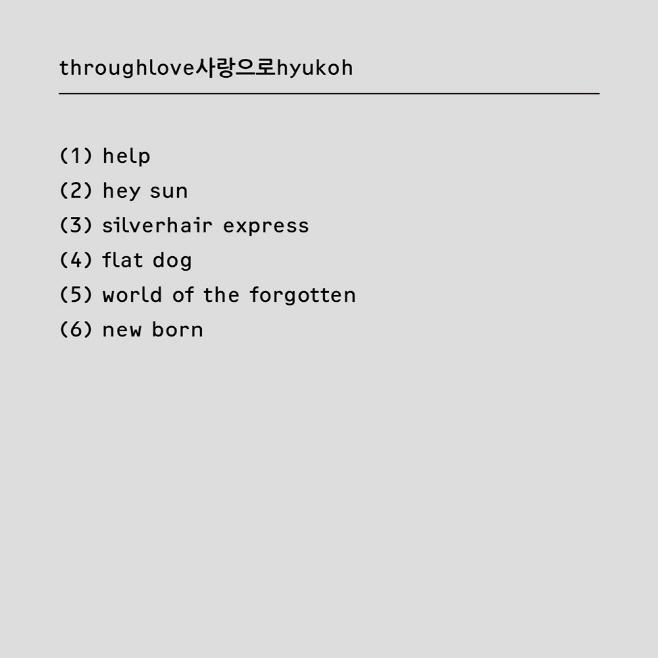 200117_혁오 앨범발매일_image2