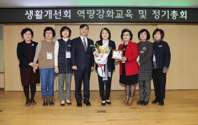 안혜영 부의장, 2020 농촌여성리더 역량강화교육 및 종회