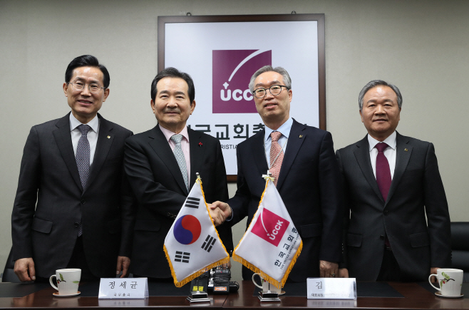 한국교회총연합 찾은 정세균 총리