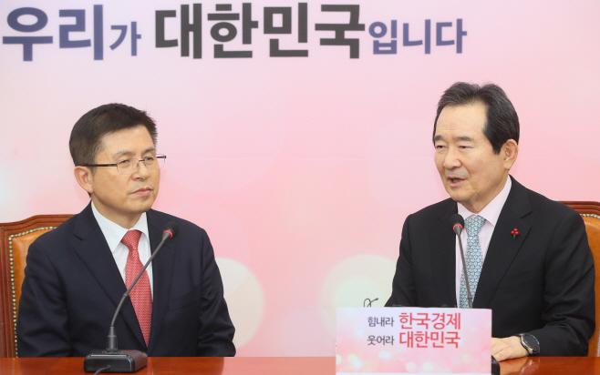 정세균 총리, 황교안 대표 예방