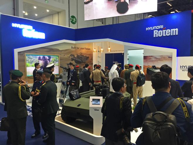 현대로템, UAE IDEX 2019 방산 전시회 참가<YONHAP NO-1899>