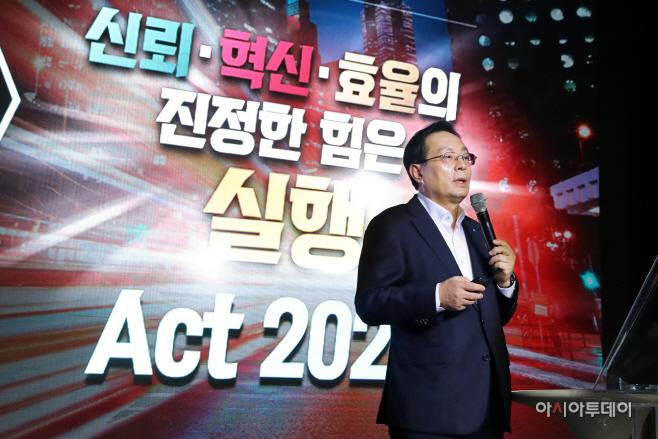 0119(우리은행, 2020년 상반기 경영전략회의 개최)_1