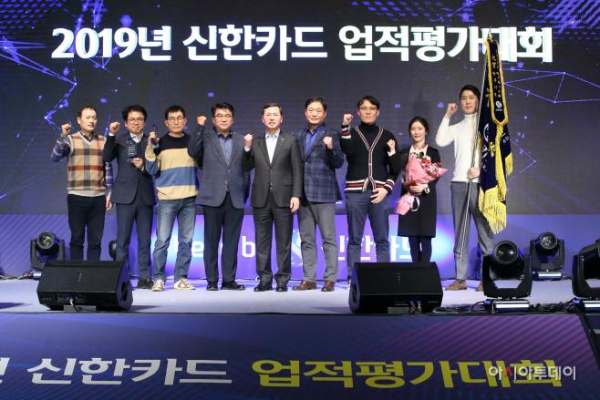 [신한카드 보도자료]업적평가대회(20200119)