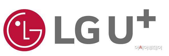 LG유플러스_영문CI