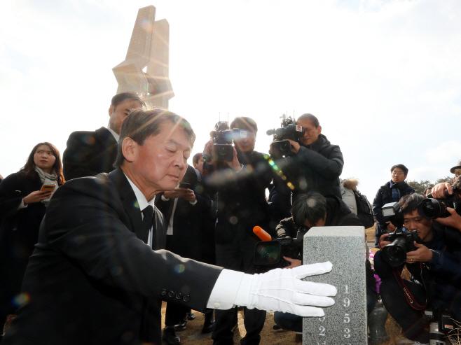 광주 방문한 안철수 5·18 묘역 참배