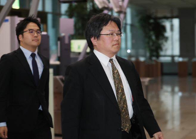 초치된 일본 총괄공사