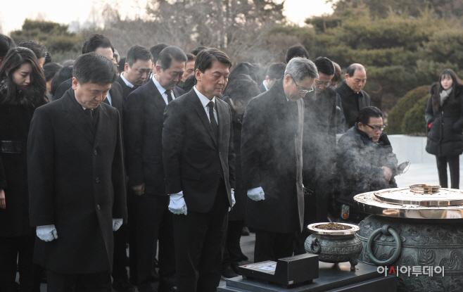 [포토]안철수 전 의원, 현충원 참배