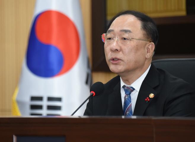 홍남기 대외경제장관회의