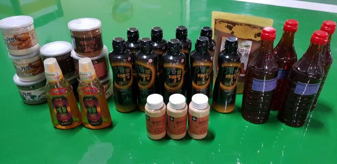 대전민생 유통기한 경과제품 진열판매
