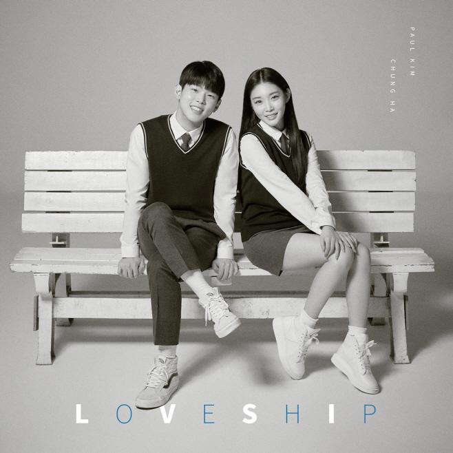 (0122) 청하X폴킴 _Loveship_ 커버 이미지