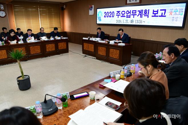 22일 (홍성군 2020 주요업무계획 보고회 개최) 1