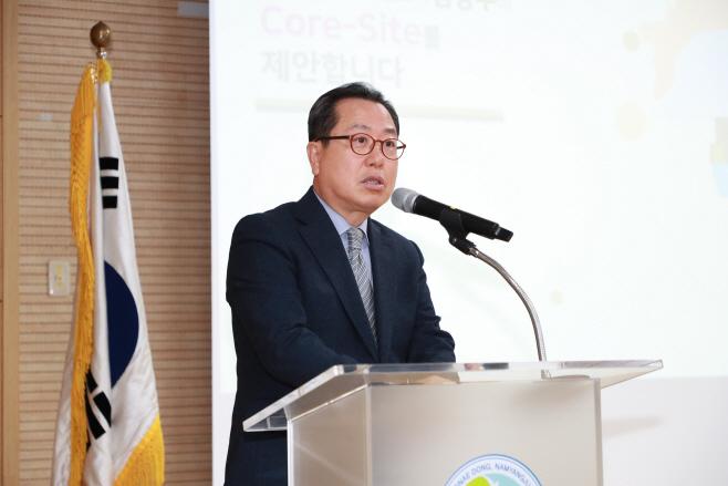 남양주시, 2020년 중소 벤처기업 지원시책 설명회 개최 사진1