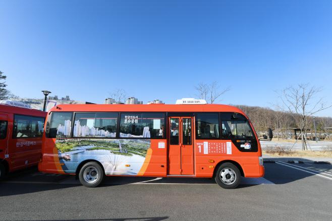 한강이음버스 개통(1)