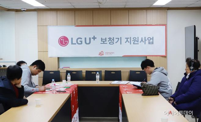 0123 LG유플러스,