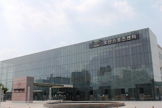 1.시설관리공단 전경