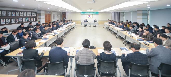 아산시 2020 업무추진계획 보고회
