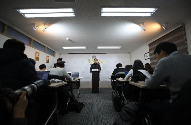 '한국군 최초 성전환 수술한 부사관의 탄생