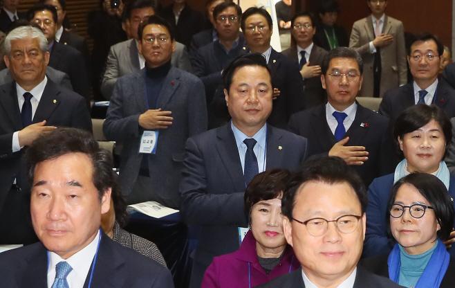 총선 후보자 교육연수 참석한 이낙연 김두관