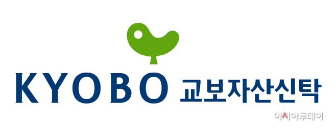 교보자산신탁_CI