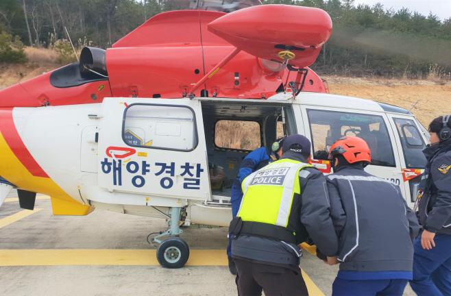 70대 의식없는 환자 헬기로 긴급이송
