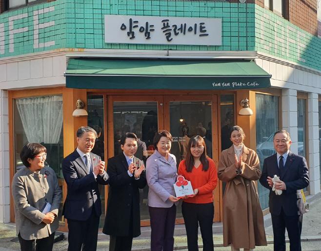 설현_사랑의열매_FNC