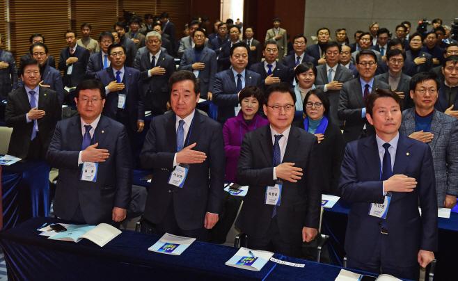 [포토] 민주당, 제21대 총선 입후보자 교육연수