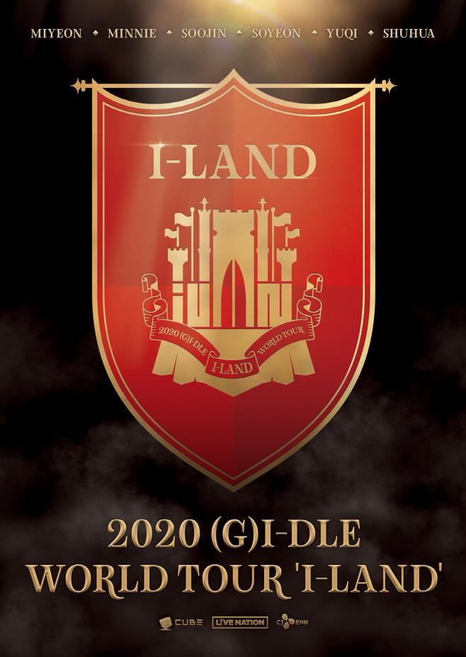 (G)I-DLE_I-LAND_teaser_02_200121