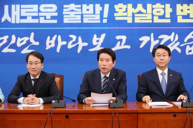 발언하는 민주당 이인영 원내대표<YONHAP NO-4595>