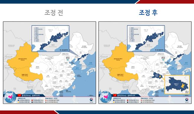우한시 및 후베이성 여행경보단계 조정 현황
