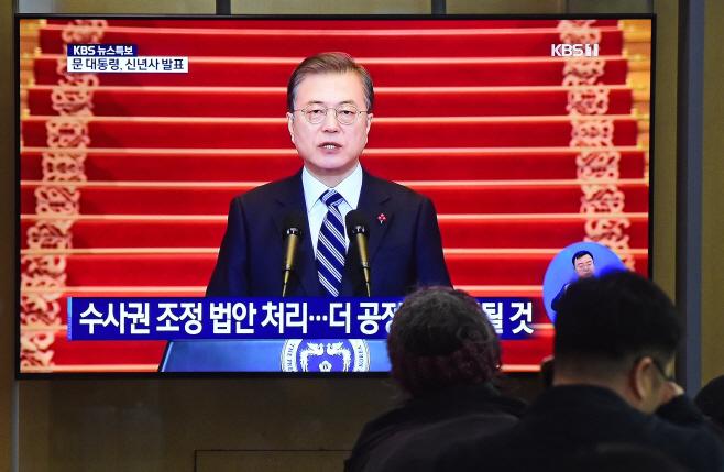 [포토] 문재인 대통령 신년사
