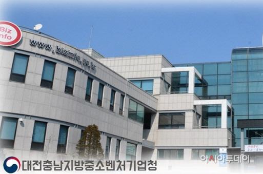 1-경 대전충남중기벤처청1