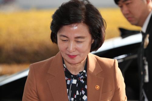 추미애 법무부 장관, 김명수 대법원장 부임인사