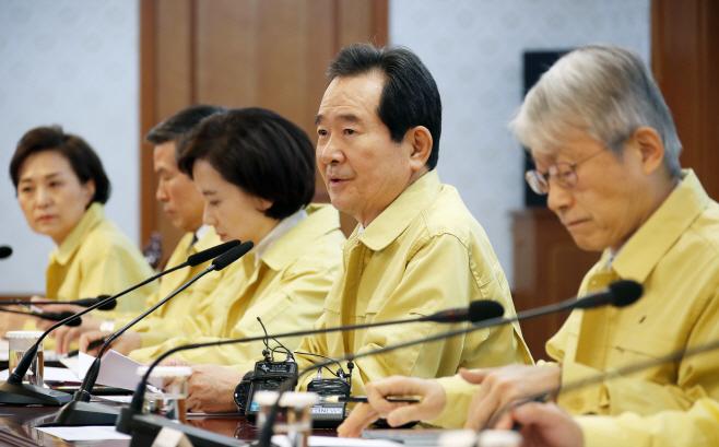 정세균 총리, 신종 코로나바이러스 대응 관계장관회의 주재