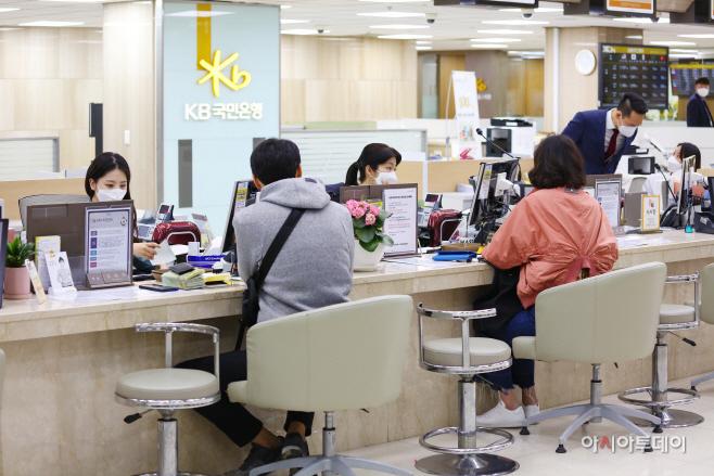 (사진4)국민은행 여의도영업부_신종 코로나바이러스 대응