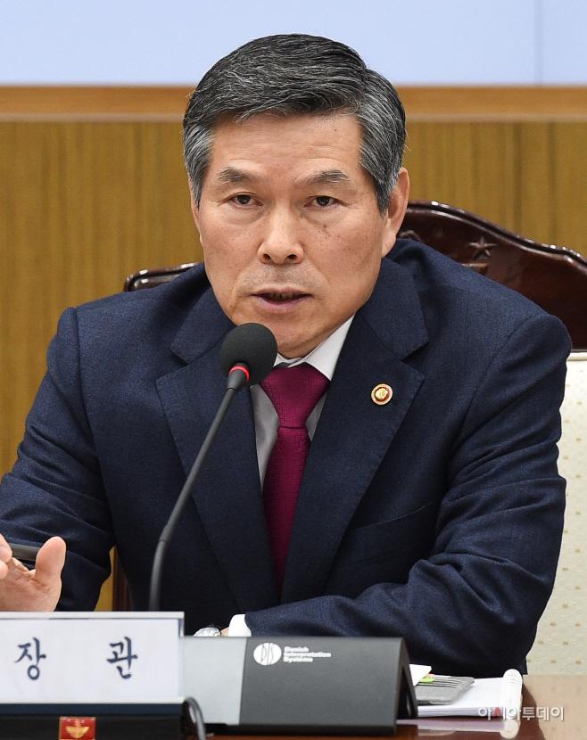 [포토]발언하는 정경두 국방부 장관