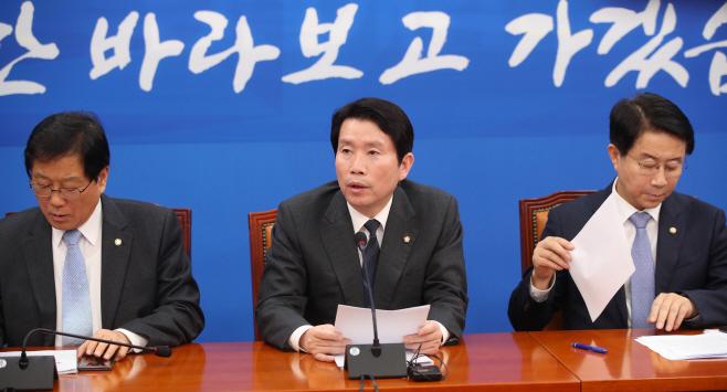 이인영 원내대표, 정책조정회의서 발언<YONHAP NO-1644>